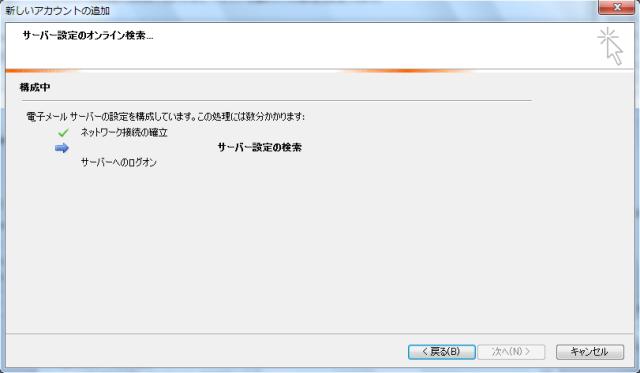 0x8004010f_05