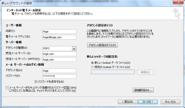 0x8004010f_09