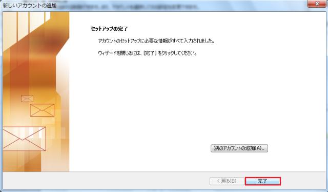 0x8004010f_14