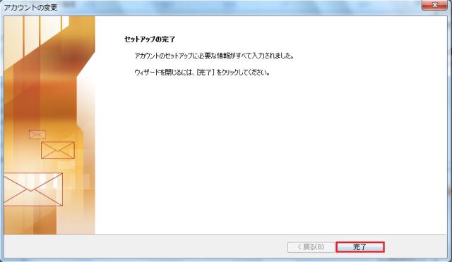 0x8004010f_21