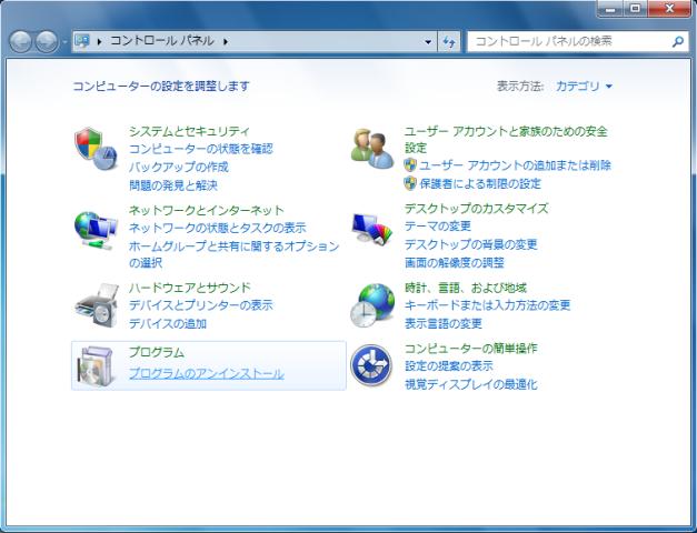 7_uninstall_02