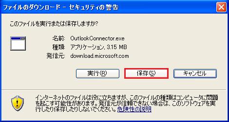 HMC_install_02