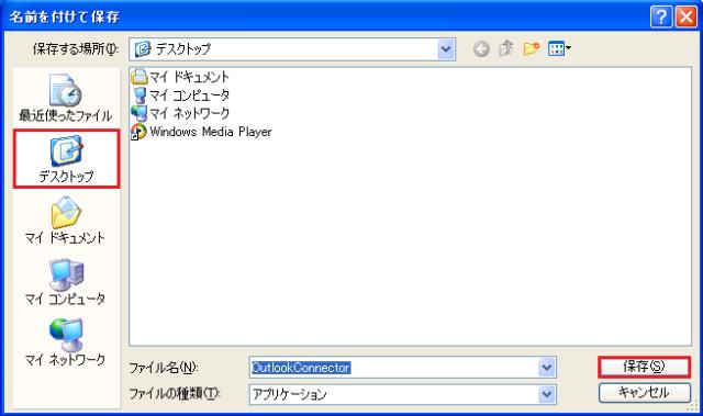 HMC_install_03