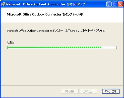 HMC_install_07