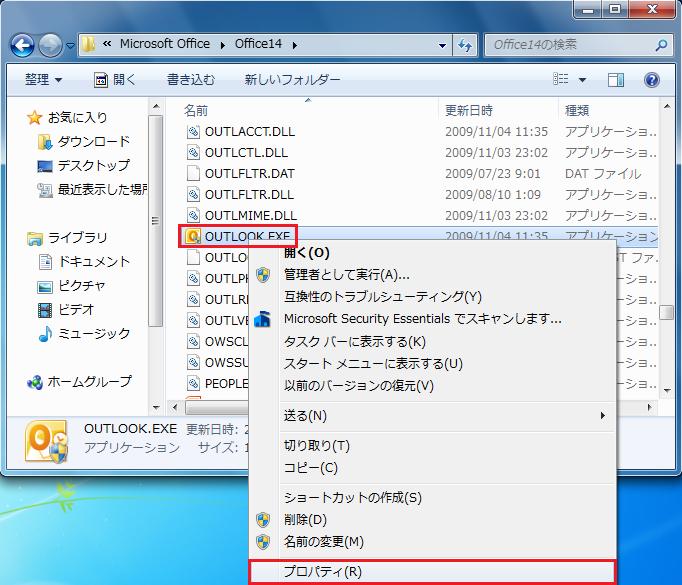 OL_UAC_01
