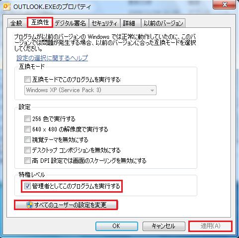 OL_UAC_02