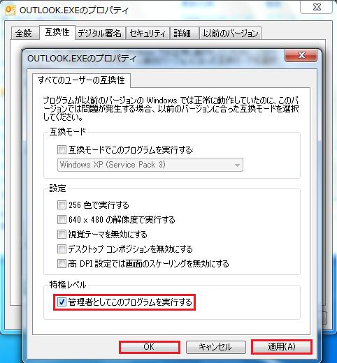 OL_UAC_03