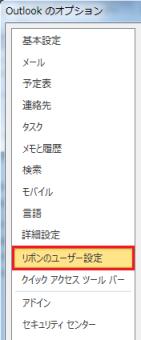 header_07