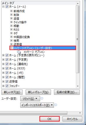header_12