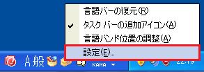 ime2003_01