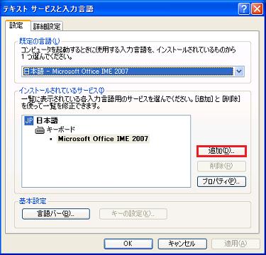 ime2003_02