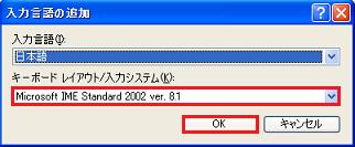 ime2003_03