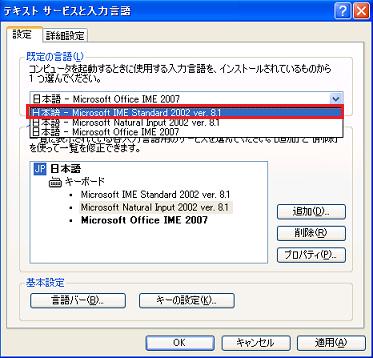 ime2003_04