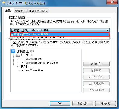 ime2010_04