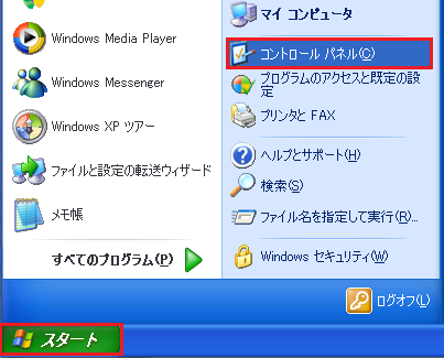 uninstall_XP_01