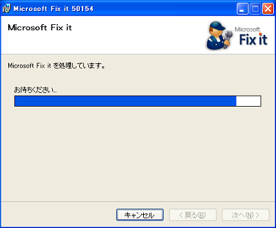 uninstall_fixit_06