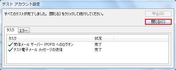 0x8004010f_13