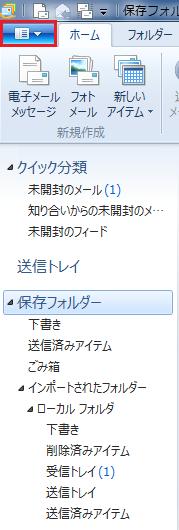 WLM2011_export_01