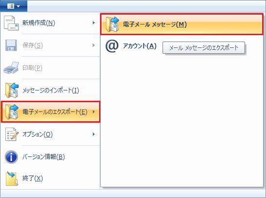 WLM2011_export_02