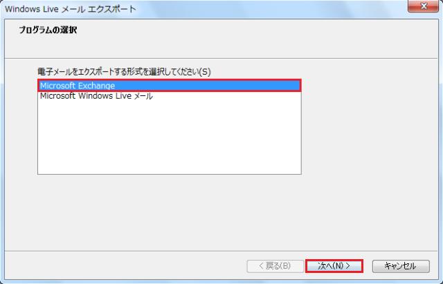 WLM2011_export_03
