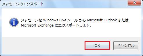 WLM2011_export_04