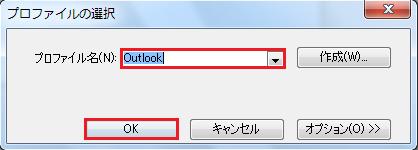 WLM2011_export_05