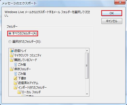 WLM2011_export_06