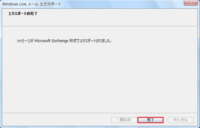 WLM2011_export_07