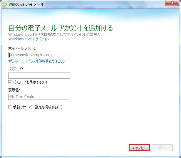 WLM2011_import_01