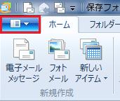 WLM2011_import_02