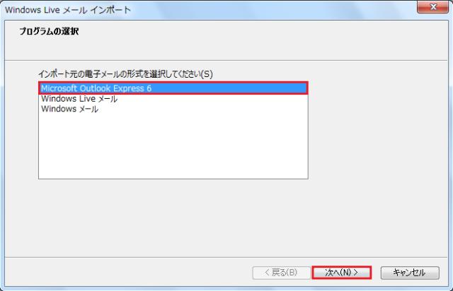 WLM2011_import_04