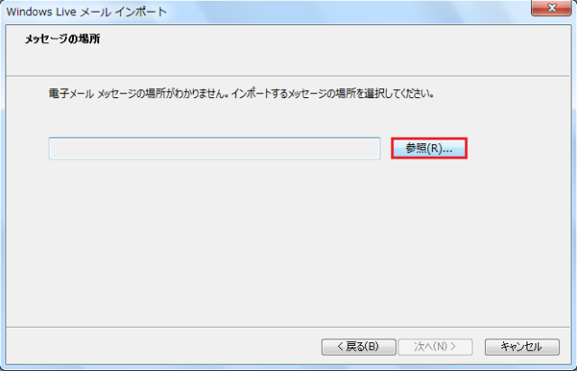 WLM2011_import_05