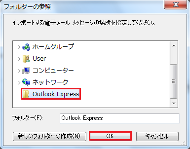 WLM2011_import_06