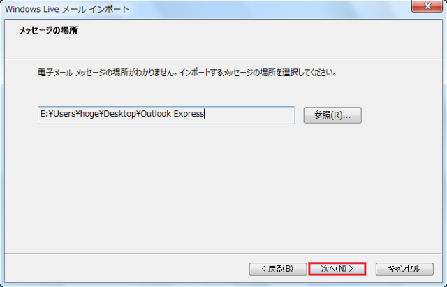 WLM2011_import_07