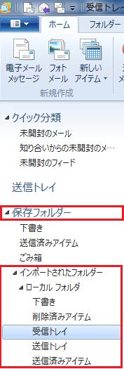 WLM2011_import_10