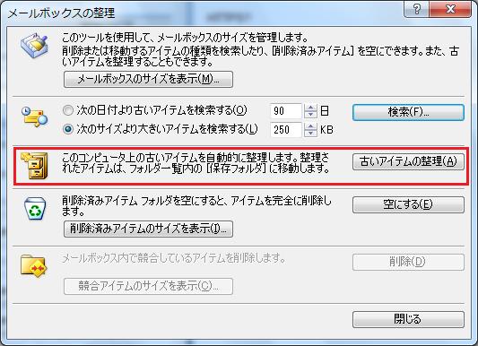 KB2412171_01