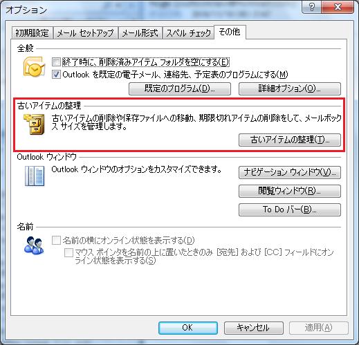 KB2412171_02