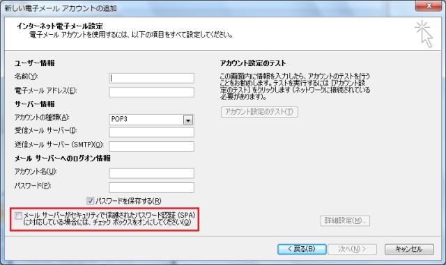 KB2412171_03