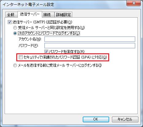 KB2412171_04
