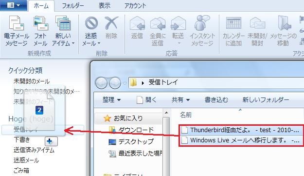 ThindertoWML_03