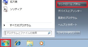 2010custom_uninstall_01