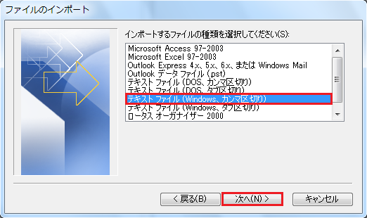OL_csv_import_19_2010