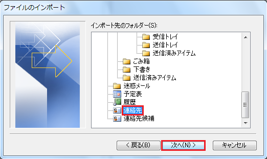 OL_csv_import_23_2010