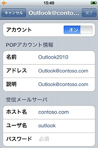 ipod_sync14