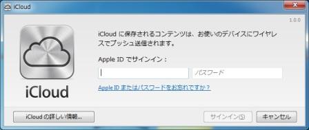 iCloud_A08