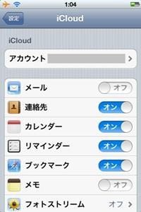 iCloud_B02