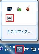 iCloud_C04