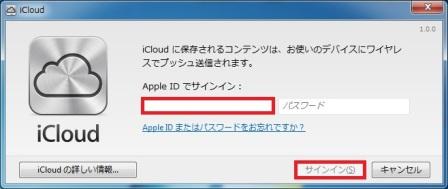 iCloud_D01