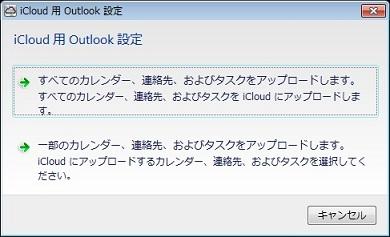 iCloud_D03_2