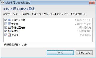 iCloud_D03_3